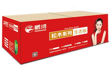 板材彩印纸箱包装